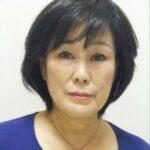 堀内 須美子